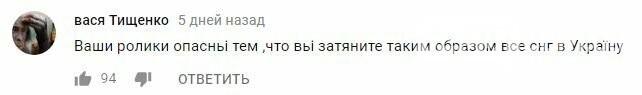 Що українці думають про Ірпінь: реакція на влог, фото-9