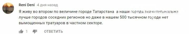 Що українці думають про Ірпінь: реакція на влог, фото-6