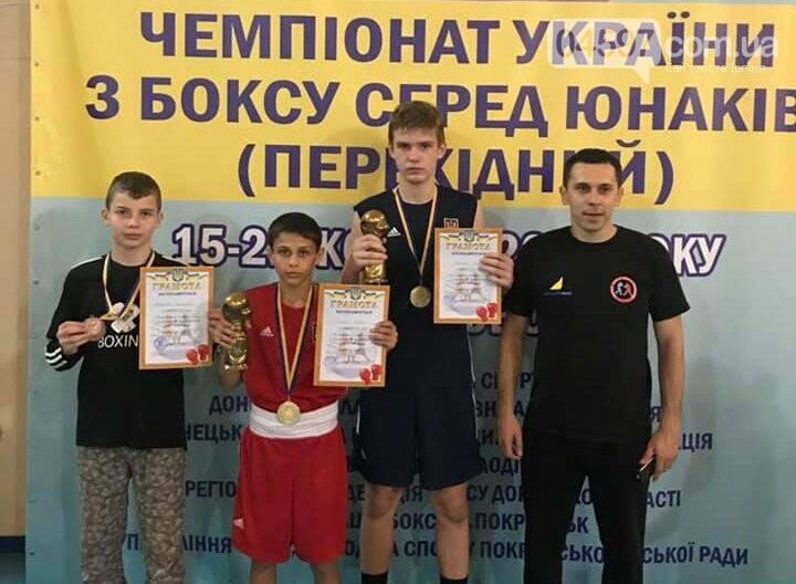 Ірпінські боксери вибороли 2 золотих медалі на чемпіонаті України, фото-1