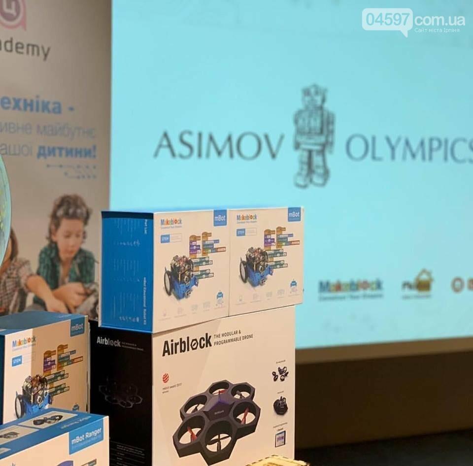 Максим Карплюк став призером конкурсу робототехніки, фото-2