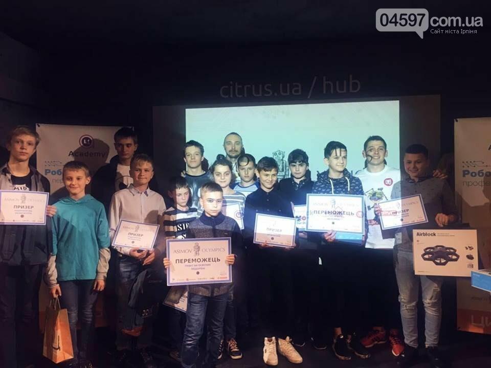 Максим Карплюк став призером конкурсу робототехніки, фото-1