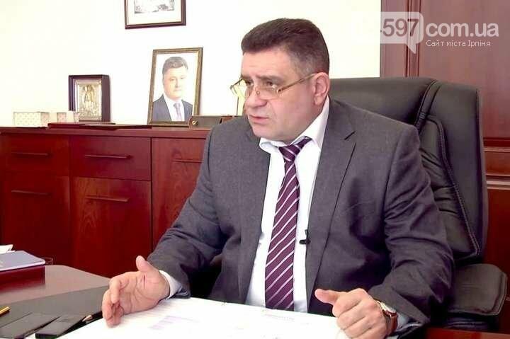 На Київщині новий губернатор, фото-1