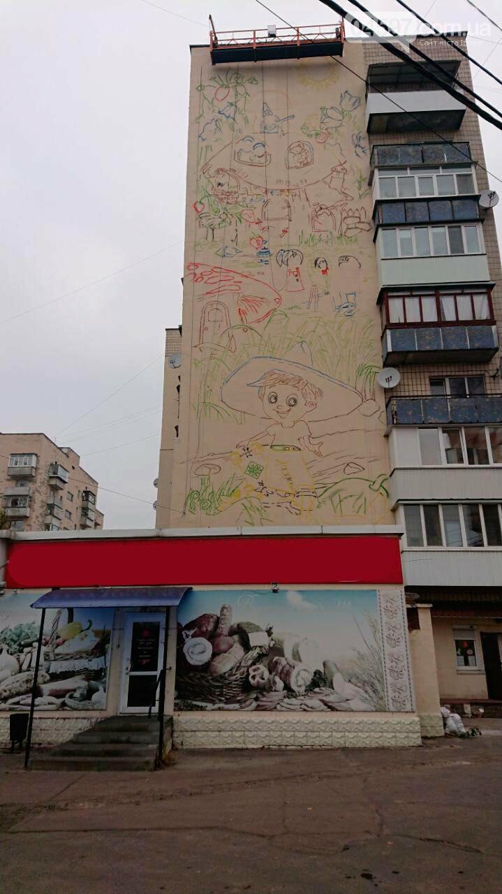В Ірпені почали малювати перший в місті мурал, фото-3
