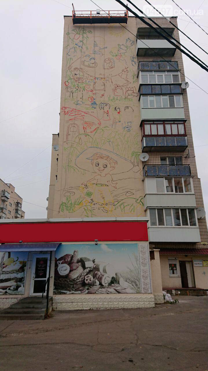 В Ірпені почали малювати перший в місті мурал, фото-1
