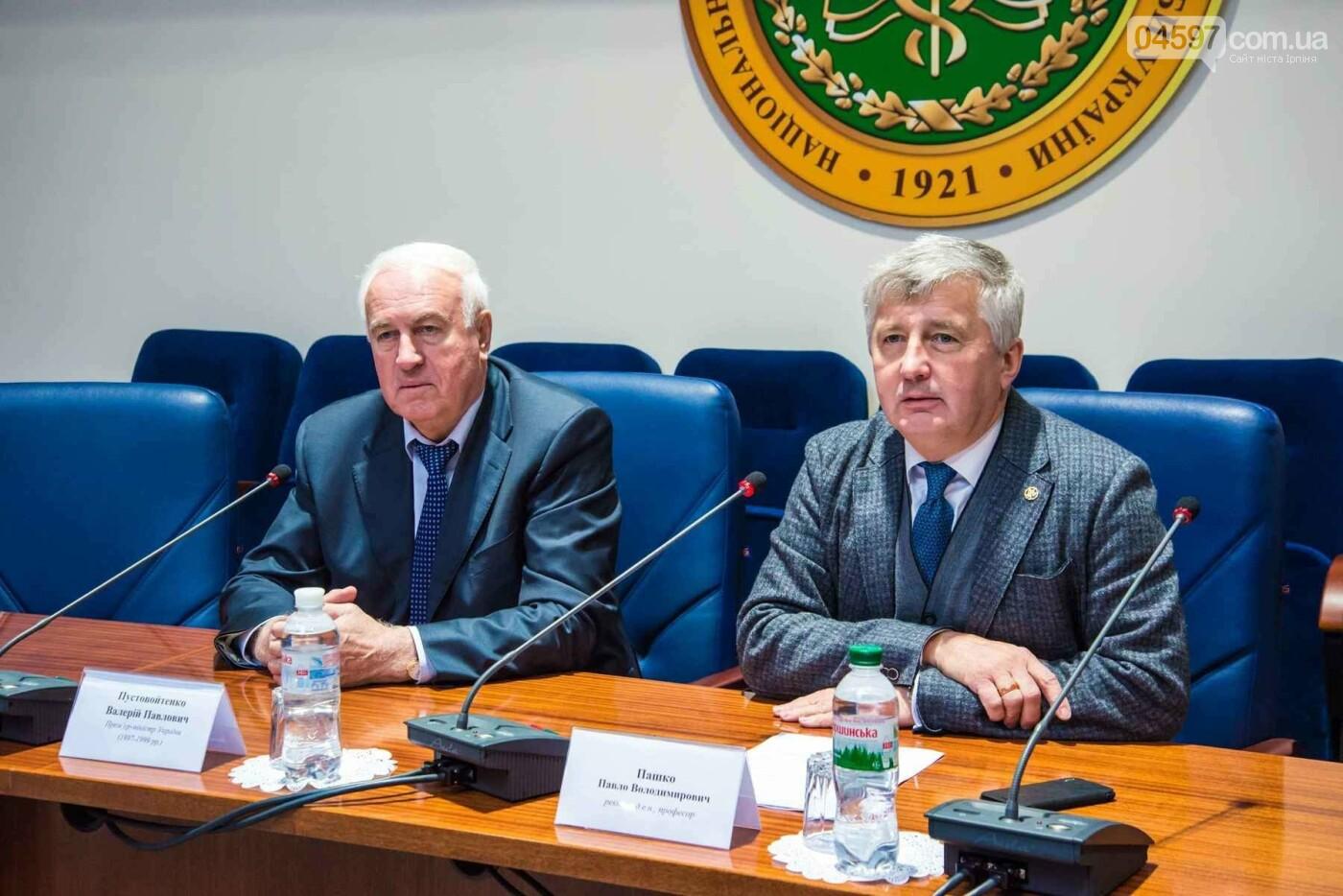 До Ірпеня завітав колишній Прем'єр-міністр України, фото-1