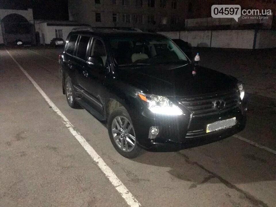 У Гостомелі поліція викрила банду викрадачів VIP-автівок, фото-2