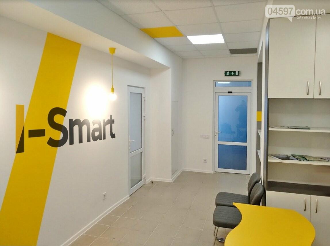 «I-Smart»: в Ірпені презентуватимуть проект підтримки підприємців, фото-1