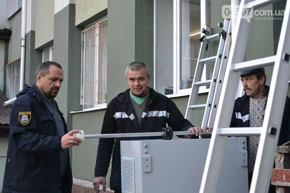 На будівлі міськради встановили компактну метеостанцію, фото-1