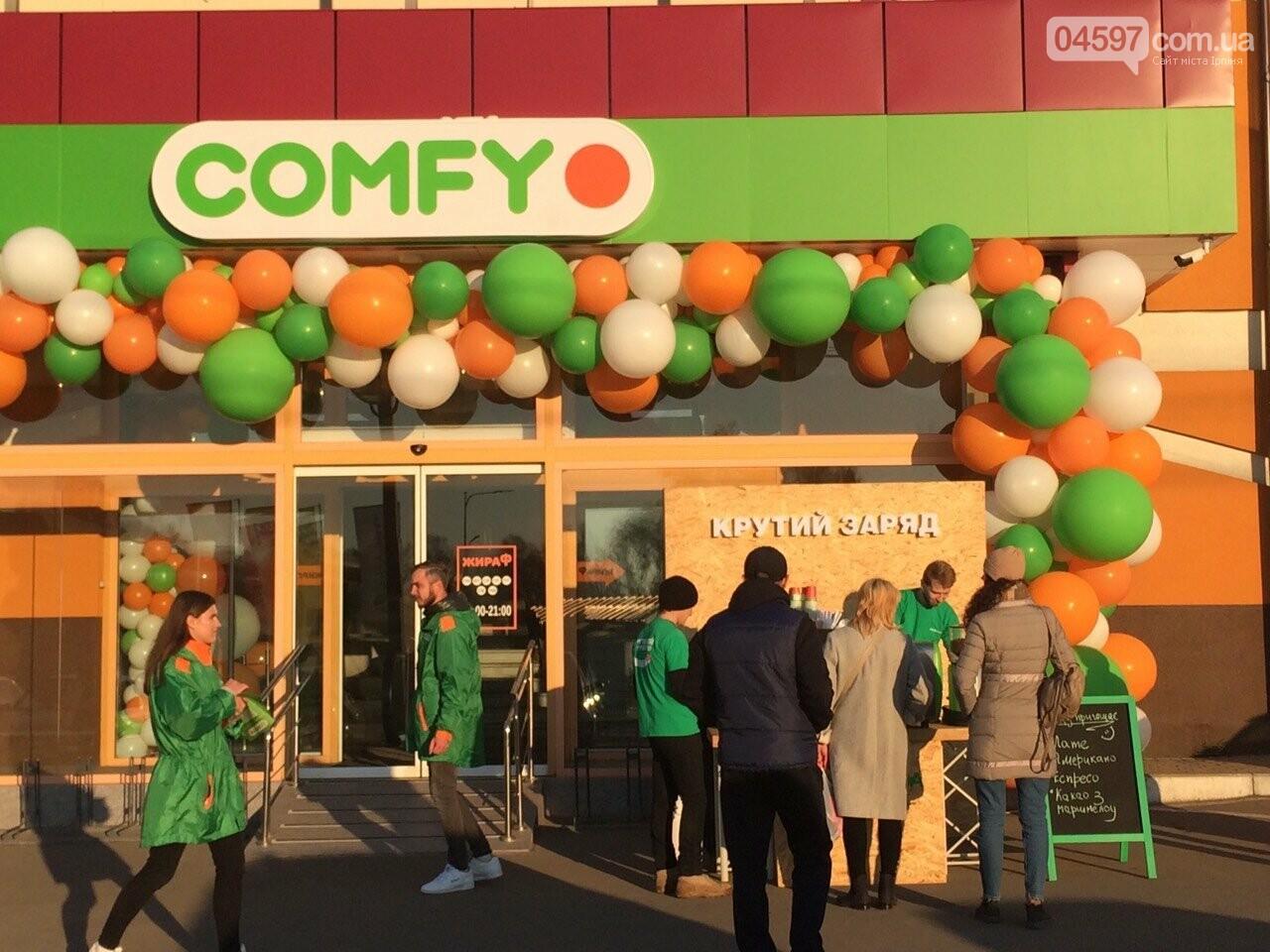 В Ірпені відкрився магазин Comfy, фото-8