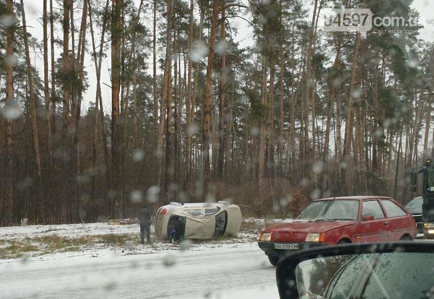 З першим снігом на Варшавці - масштабна ДТП, фото-3