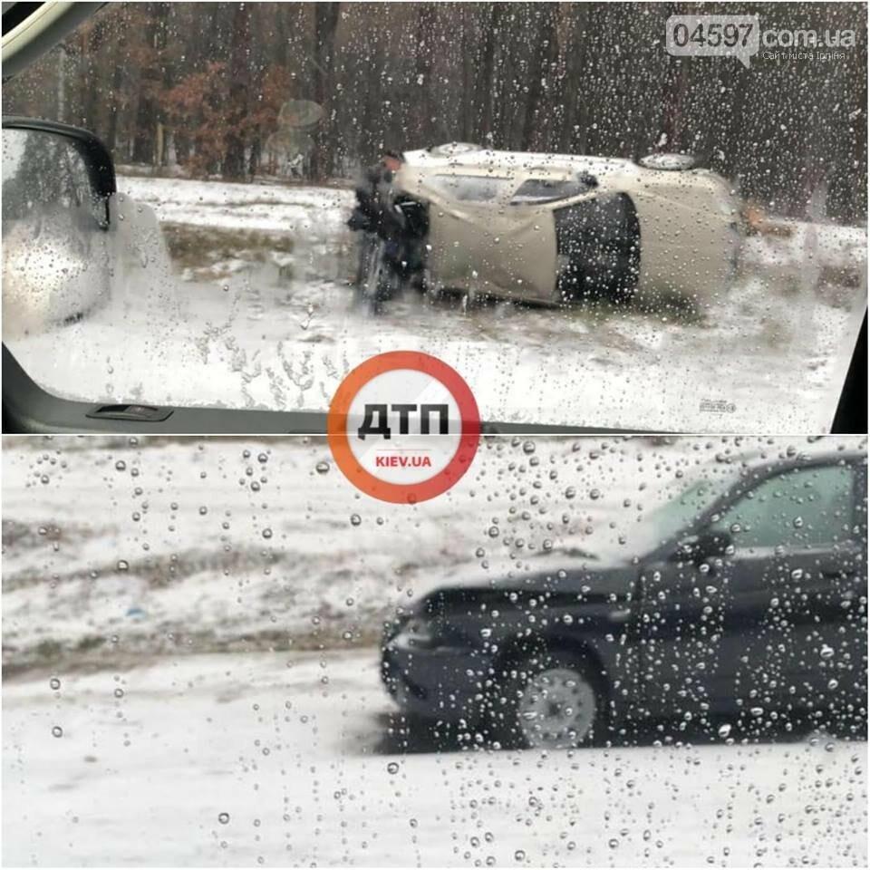 З першим снігом на Варшавці - масштабна ДТП, фото-5