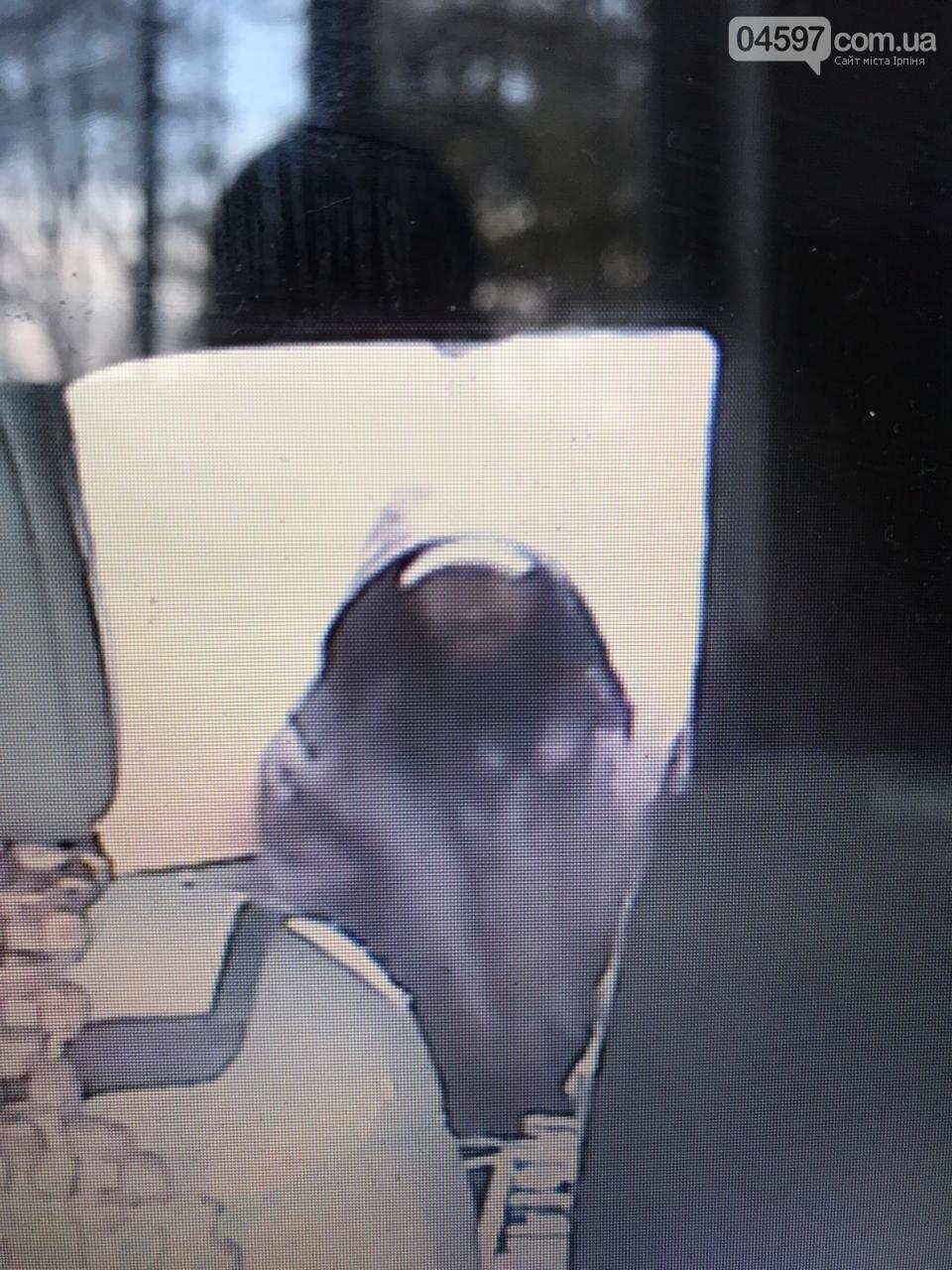 ПриватБанк оприлюднив фото нападника на інкасаторське авто в Ірпені, фото-2