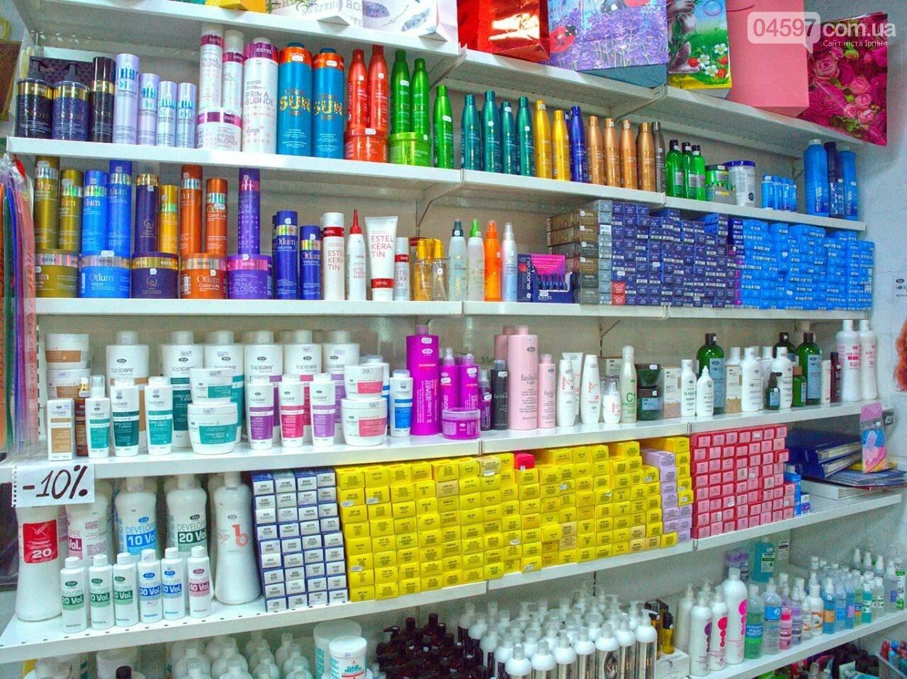 Створи свій образ з магазином «Світ косметики», фото-3