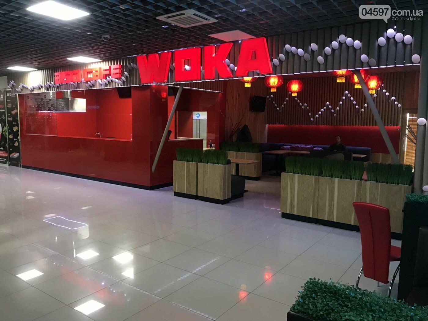WOKA – смачна паназіатська кухня в Ірпені!, фото-3