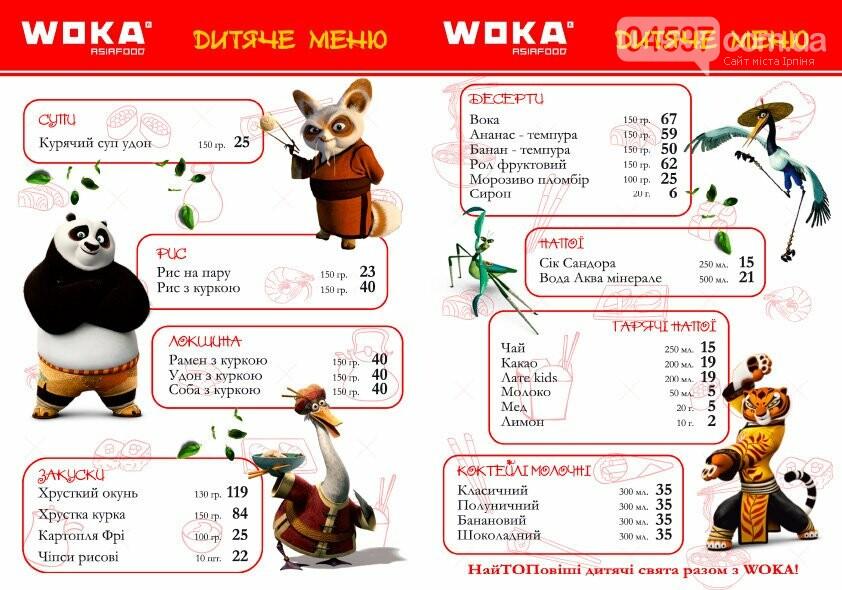 WOKA – смачна паназіатська кухня в Ірпені!, фото-1