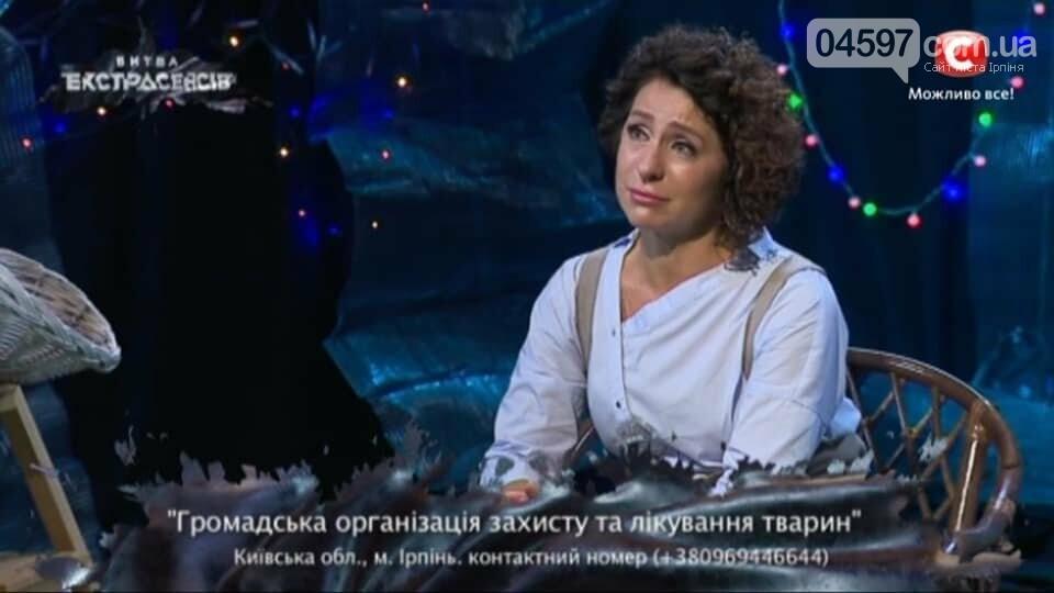 """Ірпінська киця стала зіркою """"Битви екстрасенсів"""" на СТБ, фото-2"""