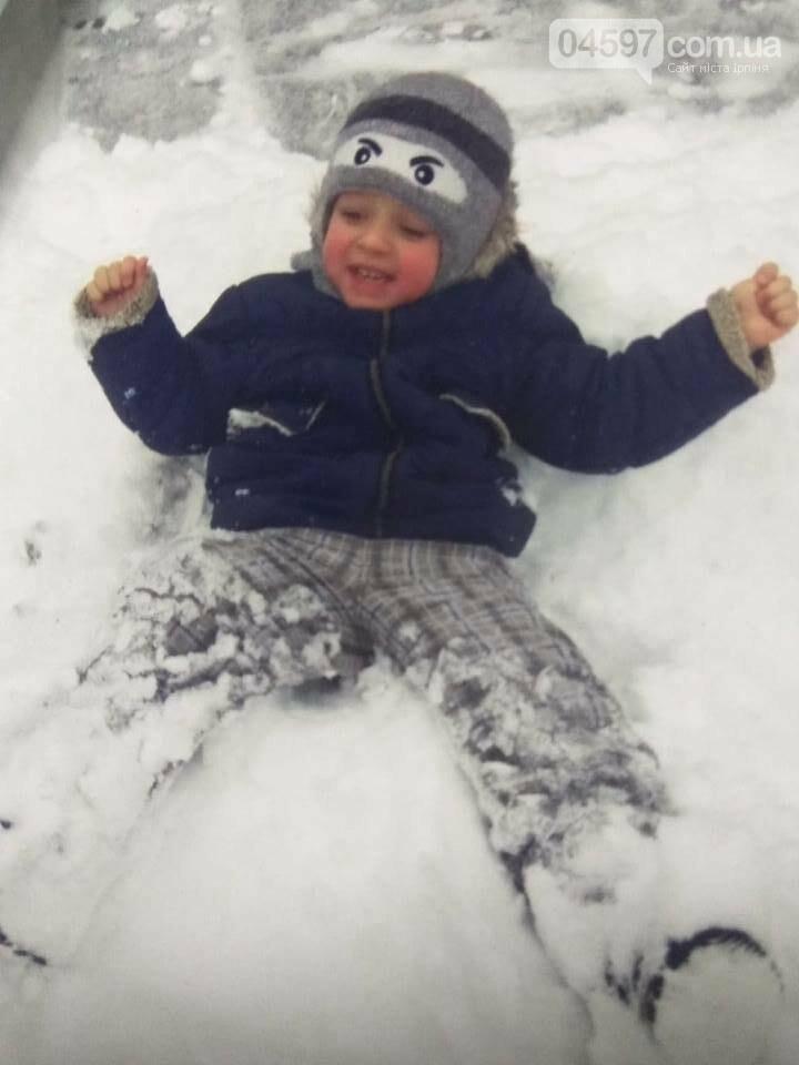 В Ірпені батько-ігроман викрав дитину, мати просить допомоги у розшуку, фото-3