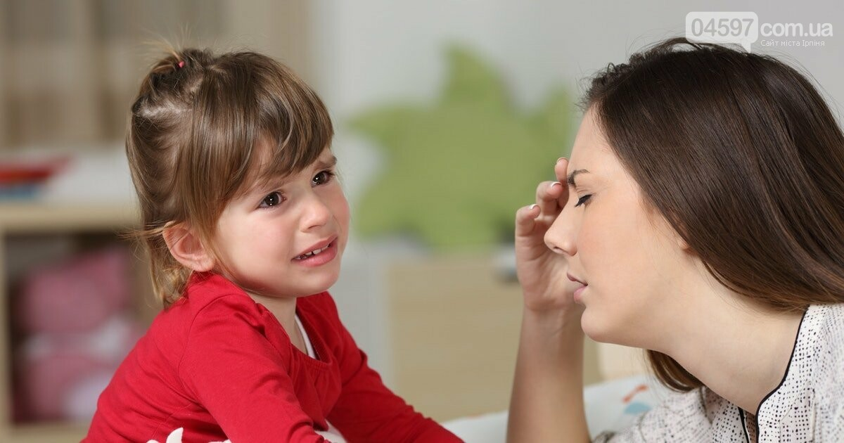 Як говорити дитині про військову агресію: поради психолога, фото-2