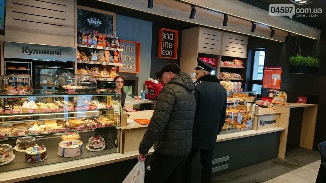 Біля Університету ДФС відкрилася нова фірмова булочна-кондитерська «Кулиничі»!, фото-1