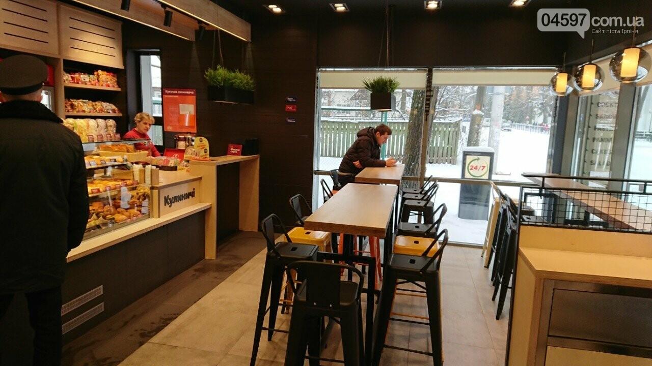 Біля Університету ДФС відкрилася нова фірмова булочна-кондитерська «Кулиничі»!, фото-3