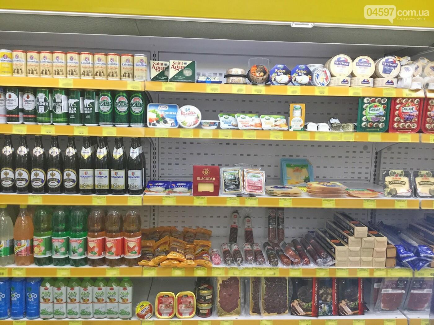 Фірмова крамниця «Вина світу» в Ірпені задовольнить смаки найвибагливіших гурманів!, фото-6