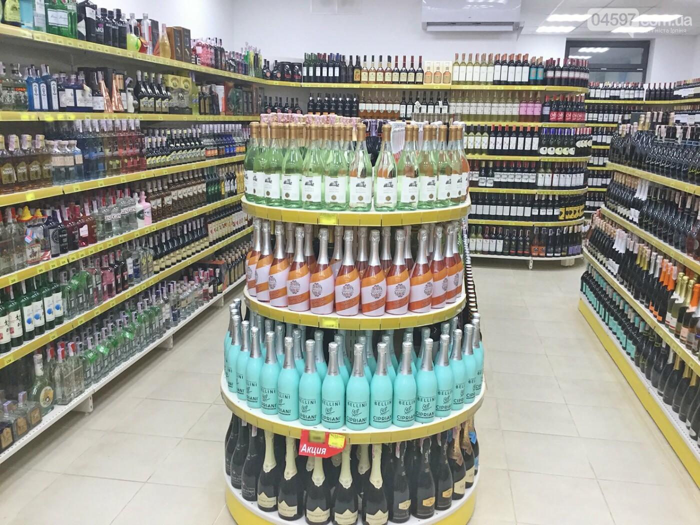 Фірмова крамниця «Вина світу» в Ірпені задовольнить смаки найвибагливіших гурманів!, фото-8