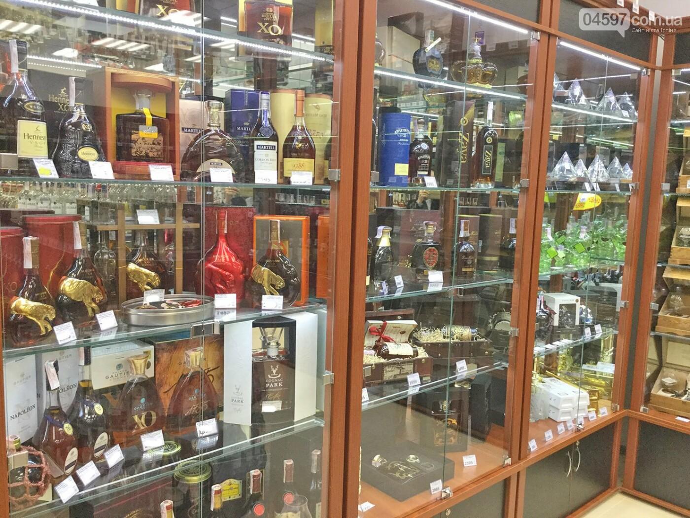 Фірмова крамниця «Вина світу» в Ірпені задовольнить смаки найвибагливіших гурманів!, фото-1