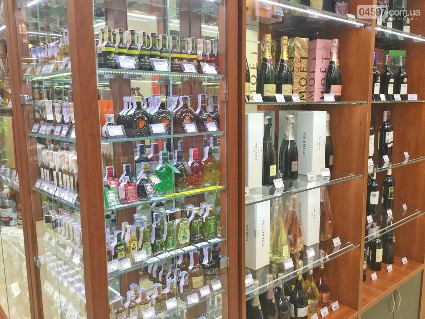 Фірмова крамниця «Вина світу» в Ірпені задовольнить смаки найвибагливіших гурманів!, фото-2