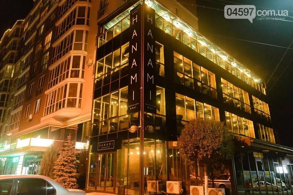 Де відгуляти новорічний корпоратив в Ірпені: ціни в ресторанах, фото-1