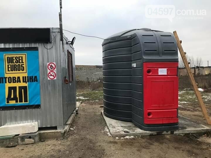 Податківці Київщини ліквідували нелегальні автозаправки, фото-1