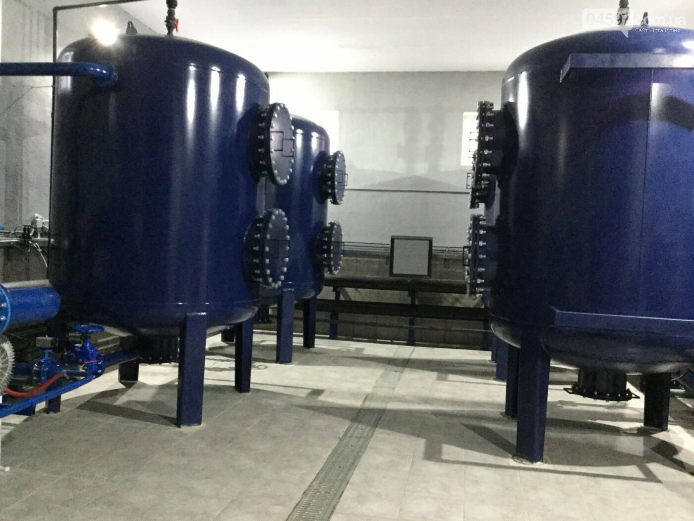 В Ірпені відкрили потужну станцію очистки води, фото-1