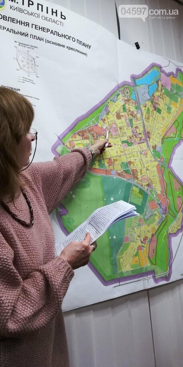 Містобудівна рада затвердила проект оновлення генплану Ірпеня, фото-4