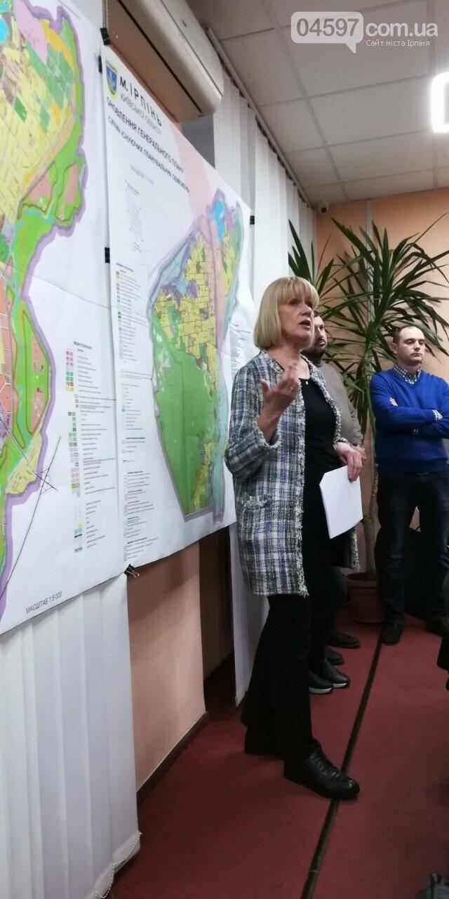 Містобудівна рада затвердила проект оновлення генплану Ірпеня, фото-2