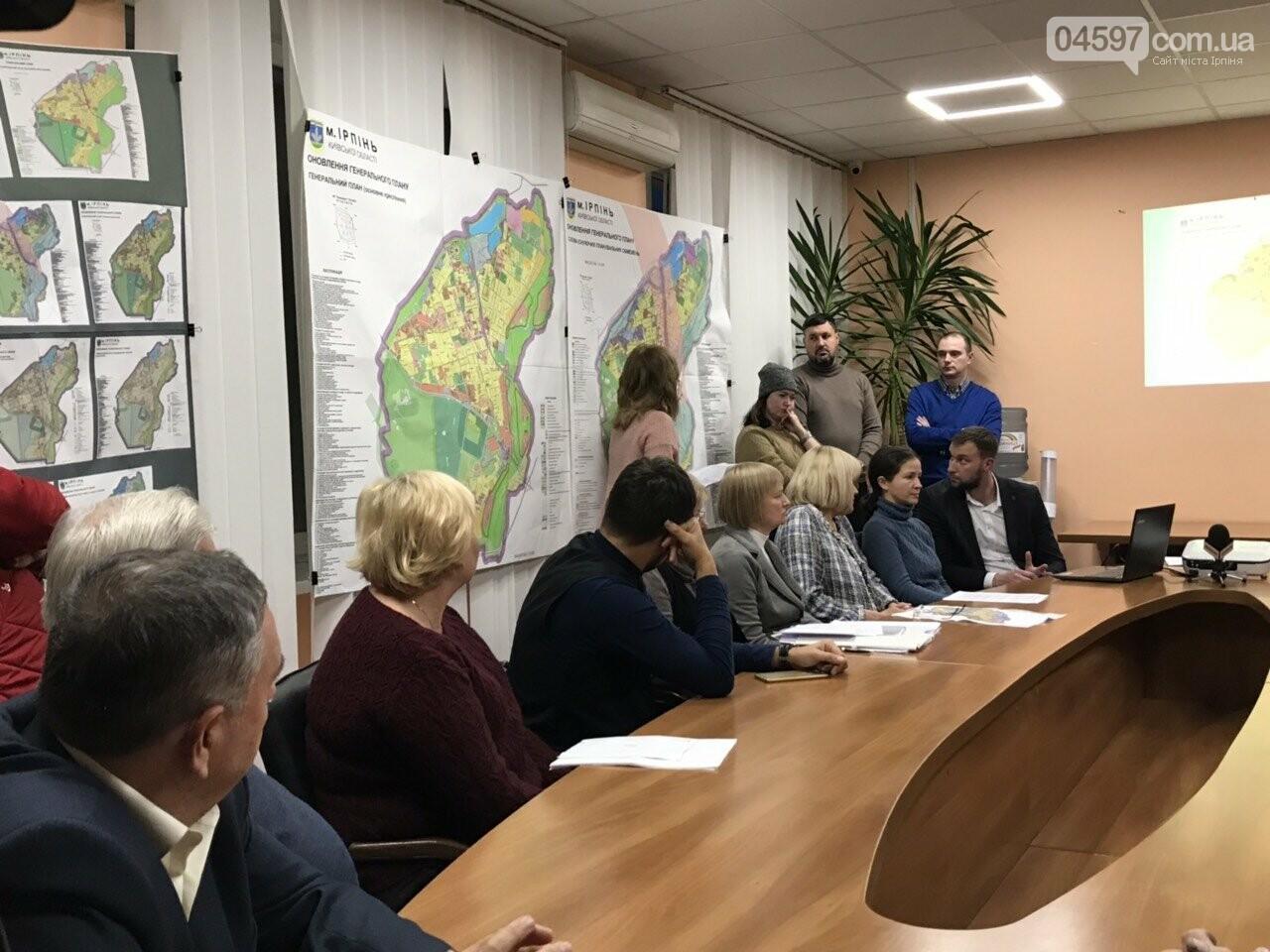 Містобудівна рада затвердила проект оновлення генплану Ірпеня, фото-5