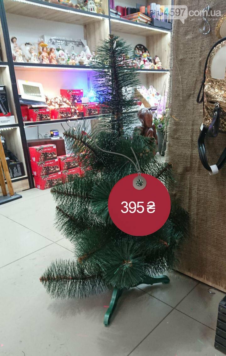 Де і за скільки купити ялинку в Ірпені, фото-7