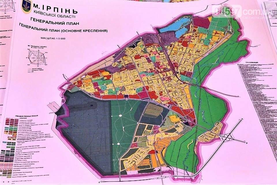 Ірпінські депутати затвердили оновлений генплан міста, фото-1