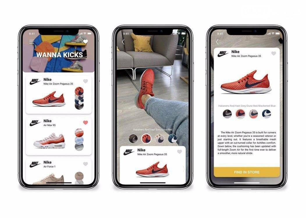 З`явився додаток що дозволяє поміряти кросівки в онлайні, фото-1