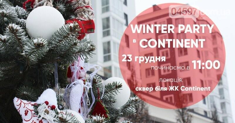 Куди піти на вихідних 22-24 грудня, фото-7