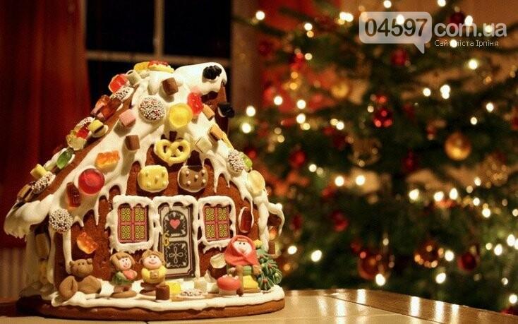 Католицьке Різдво: звичаї та традиції Святвечора, фото-3