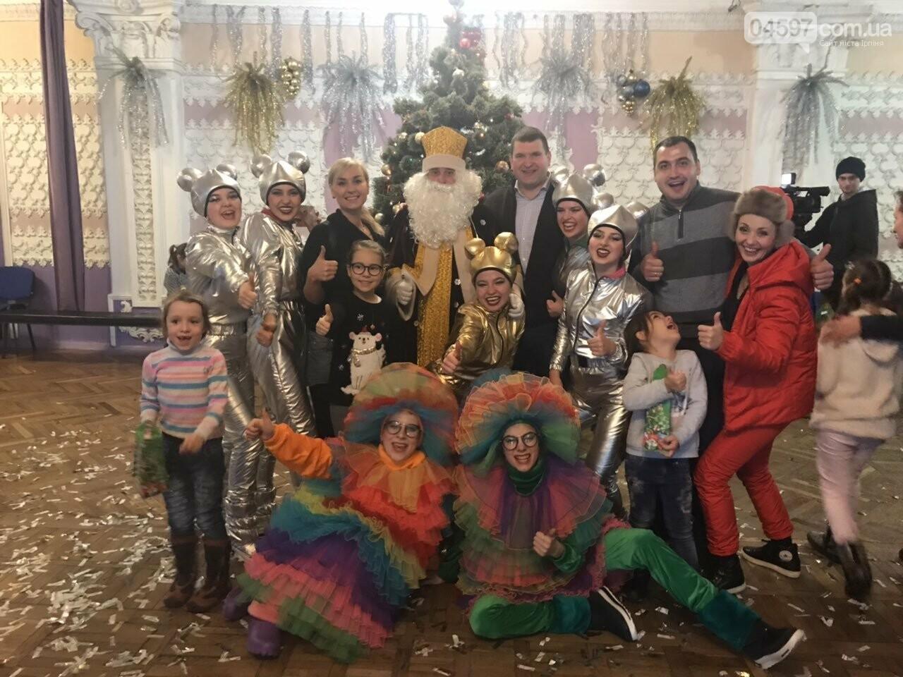 У Центральному будинку культури відсвяткували День Святого Миколая, фото-4