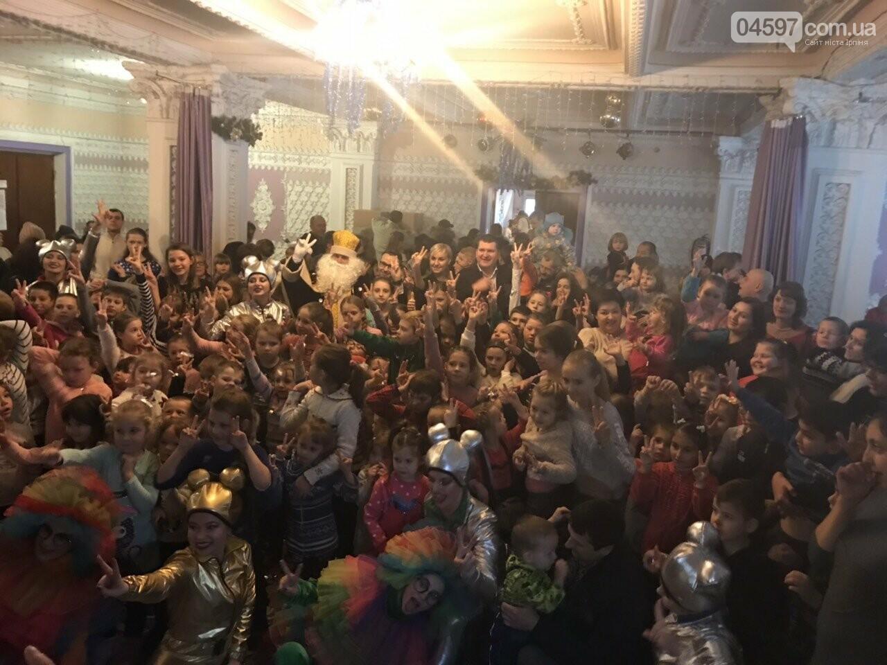 У Центральному будинку культури відсвяткували День Святого Миколая, фото-6