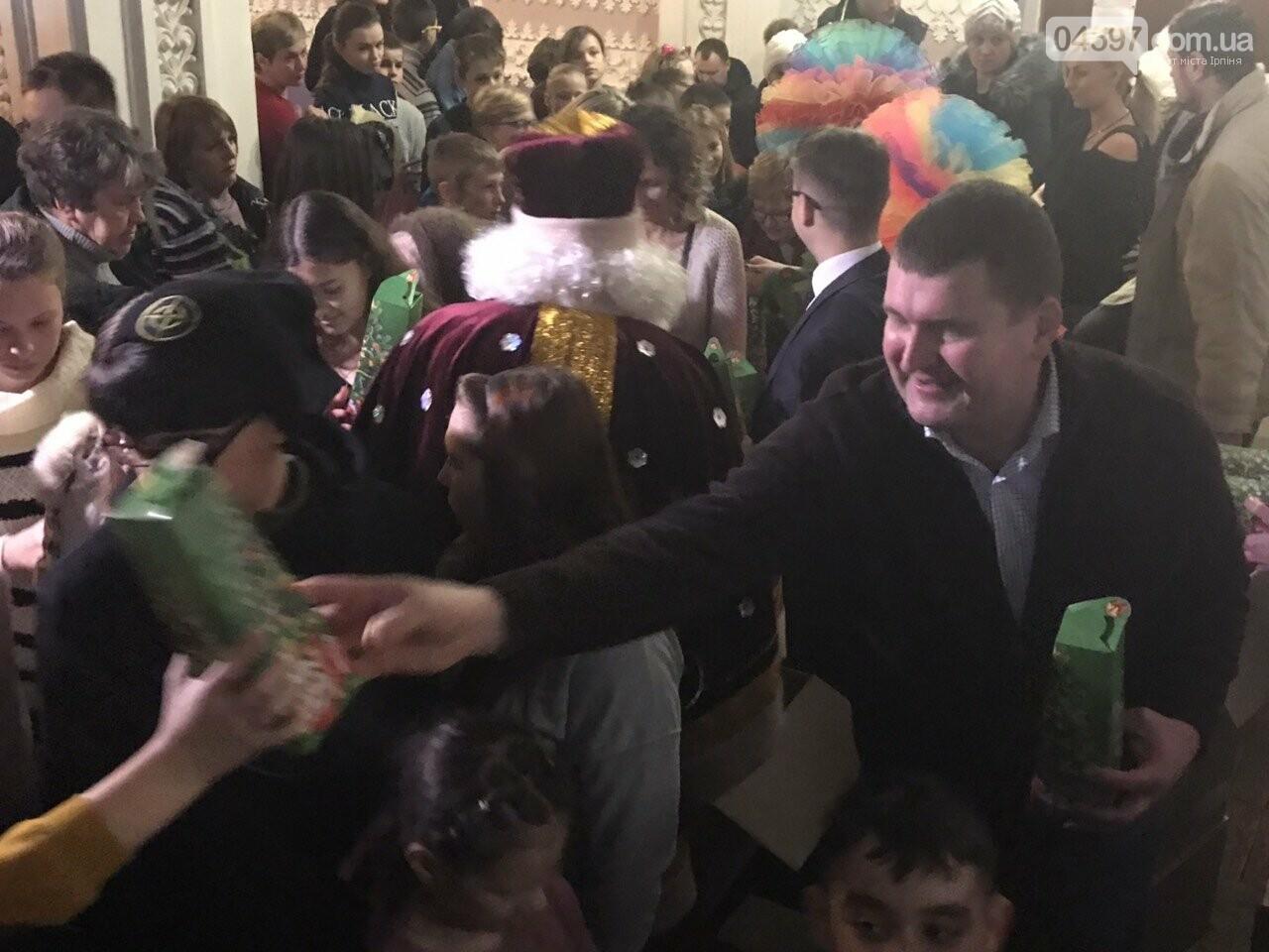 У Центральному будинку культури відсвяткували День Святого Миколая, фото-3
