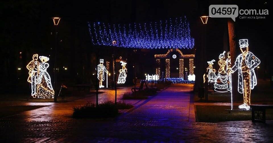 To-do list для ірпінців: як відчути новорічну атмосферу в місті, фото-7