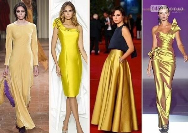 7782f4ec060544 У тренді − природна колірна гамма, до якої відносяться: коричневий;  зелений; жовтий. Гарною альтернативою жовтому стане золотий, який зробить  жінку зіркою ...