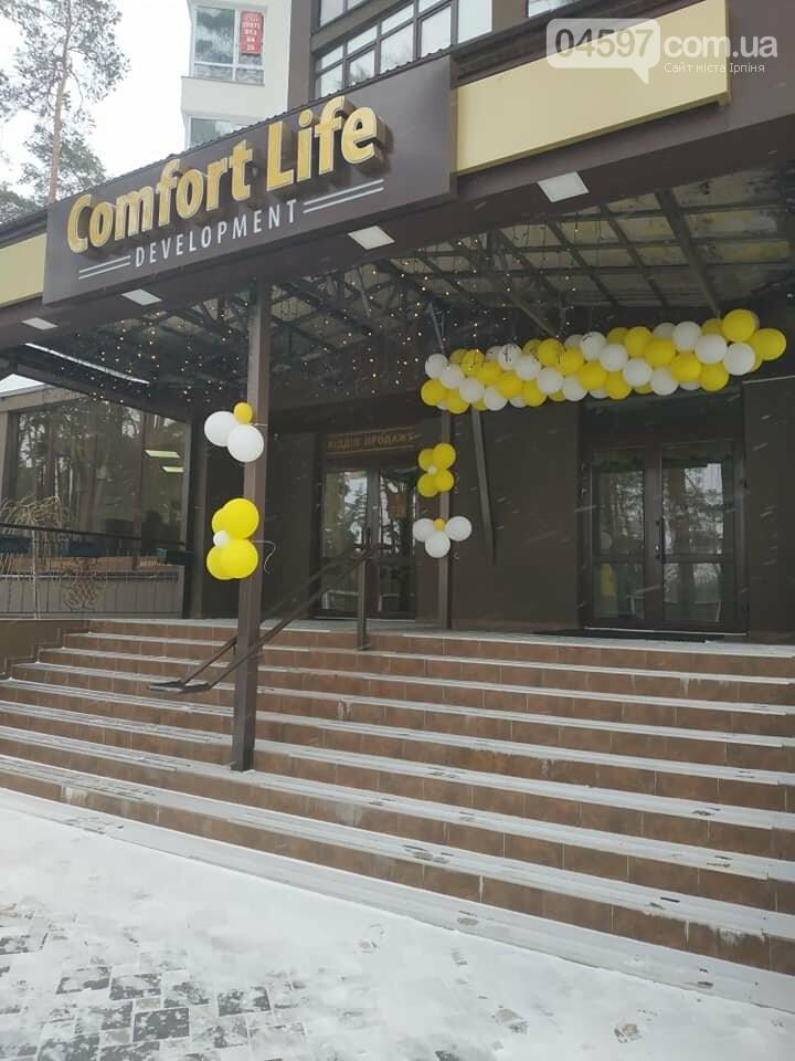 В Ірпені відкрилося нове відділення Укрпошти, фото-3