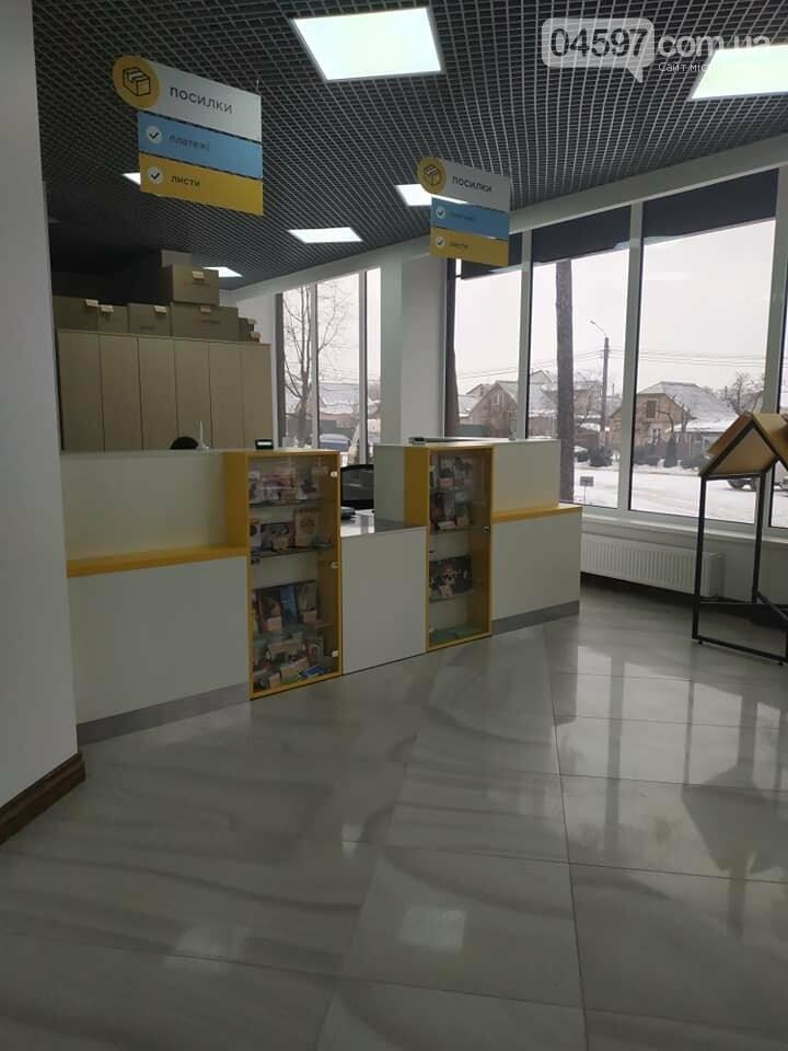 В Ірпені відкрилося нове відділення Укрпошти, фото-1