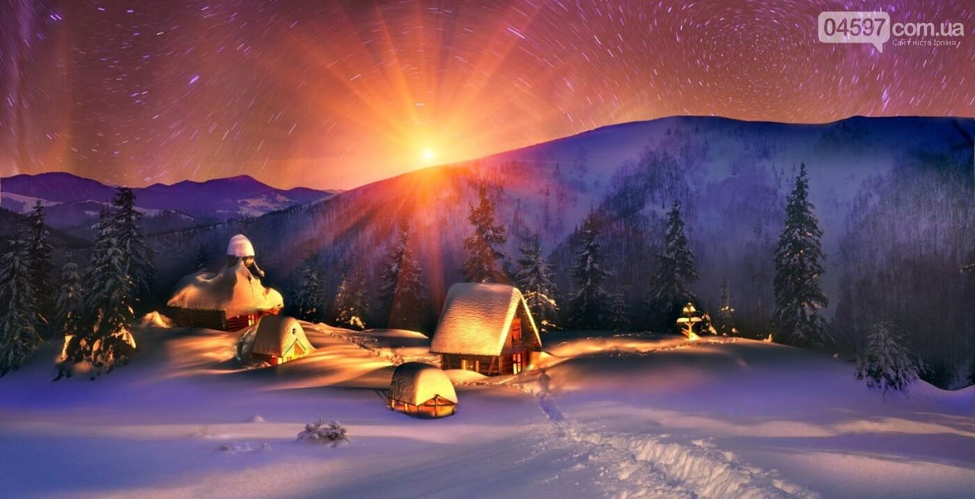 Старий новий рік: традиції та звичаї Щедрого вечора, фото-3