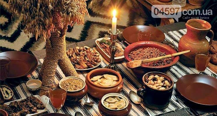 Старий новий рік: традиції та звичаї Щедрого вечора, фото-1