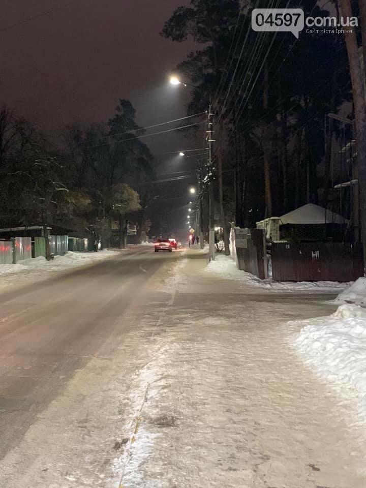 В Ірпені встановили нове вуличне LED-освітлення, фото-3