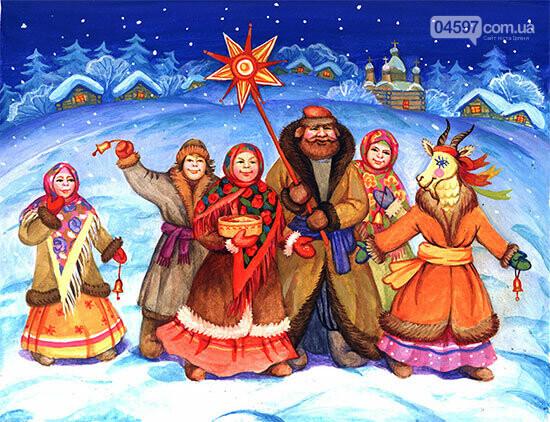 Старий новий рік: традиції та звичаї Щедрого вечора, фото-2